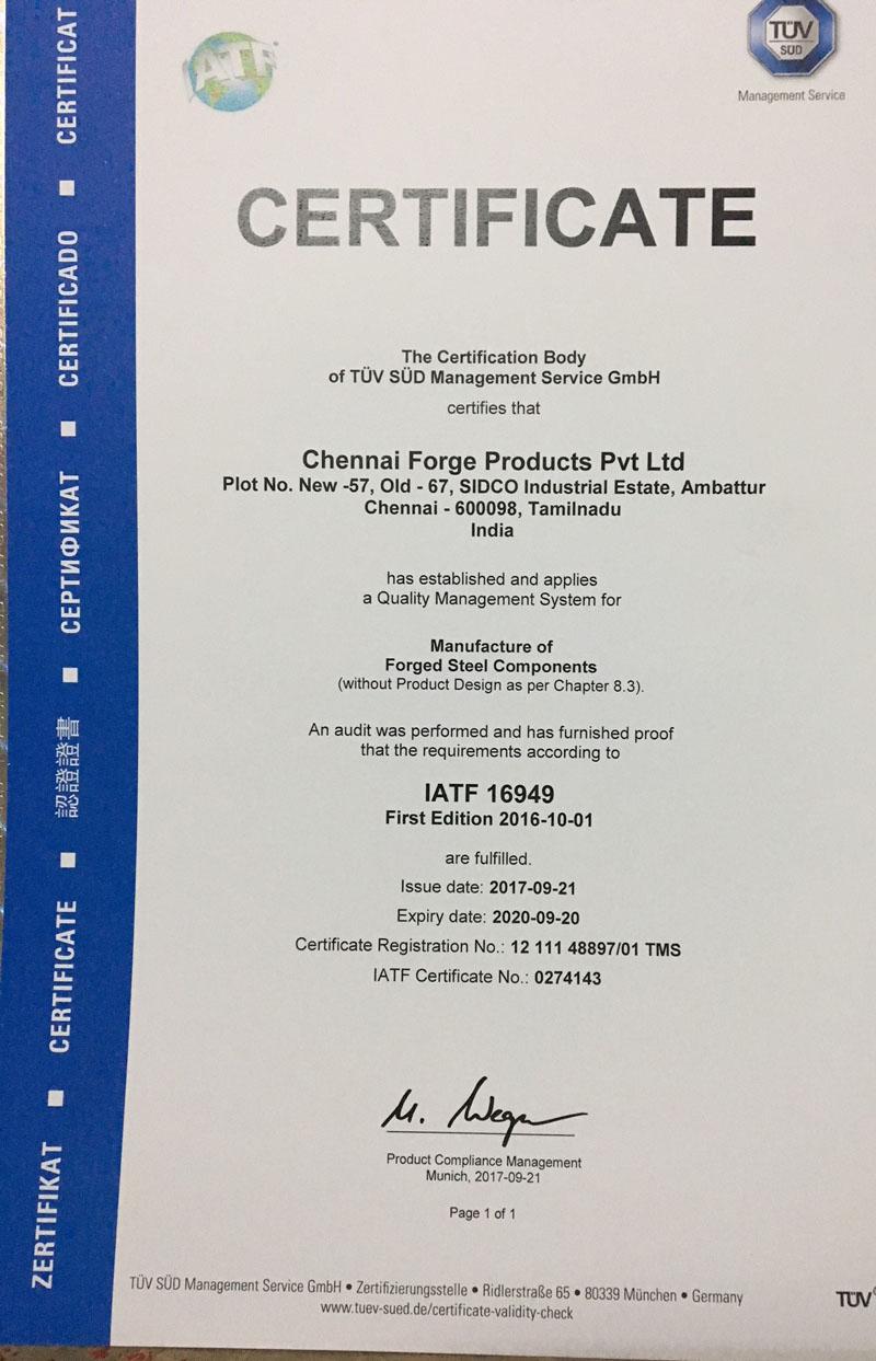 Steel forginggear forgingsteel forgings manufacturerindiagear november 2017 iatf 16949 certification 1betcityfo Gallery